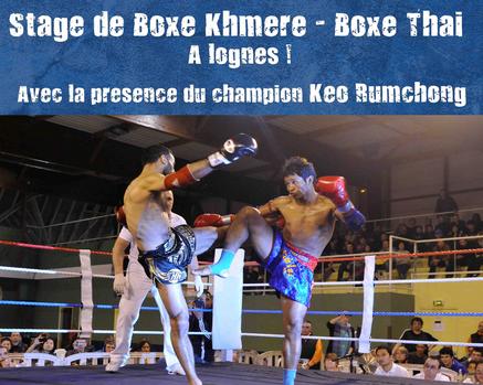 Affiche de boxe